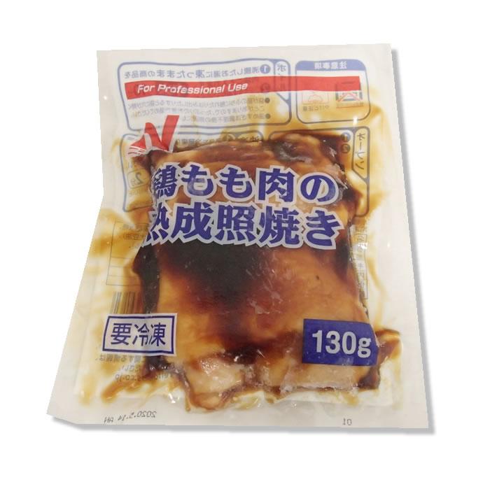 鶏もも肉の熟成照焼き