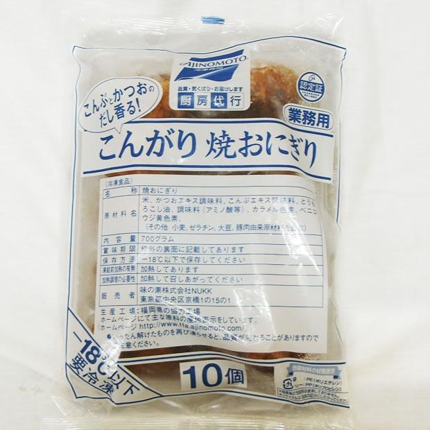 味の素) こんがり焼おにぎり 70p*10個入り