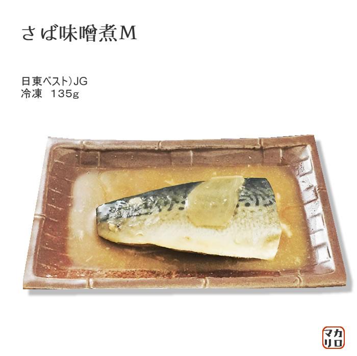 さば味噌煮М