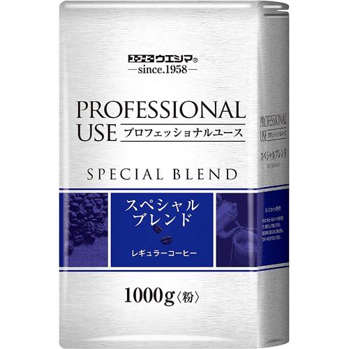 プロフェッショナルユース スペシャルブレンド(粉) 1kg