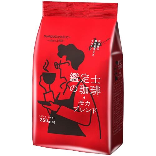 鑑定士の珈琲 モカブレンド 250g(粉)×4袋