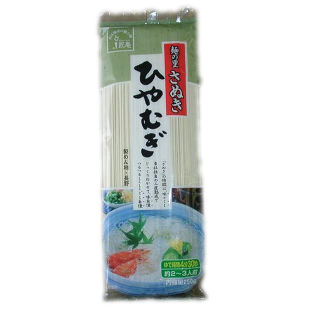 麺の里信州(長野) さぬき ひやむぎ 250g