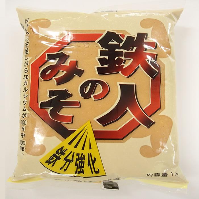 福山醸造 トモエ 鉄入りの味噌「鉄人のみそ」1kg