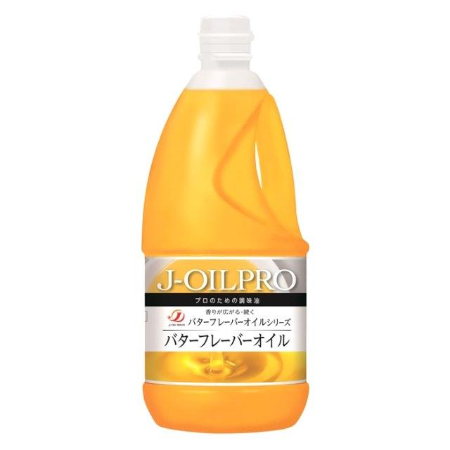 J-オイルミルズ) バターフレーバーオイル 1350g