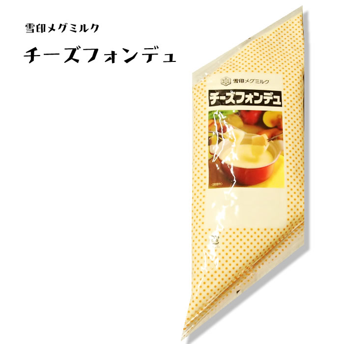 雪印) チーズフォンデュ ワイン・ブランデー入り 500g