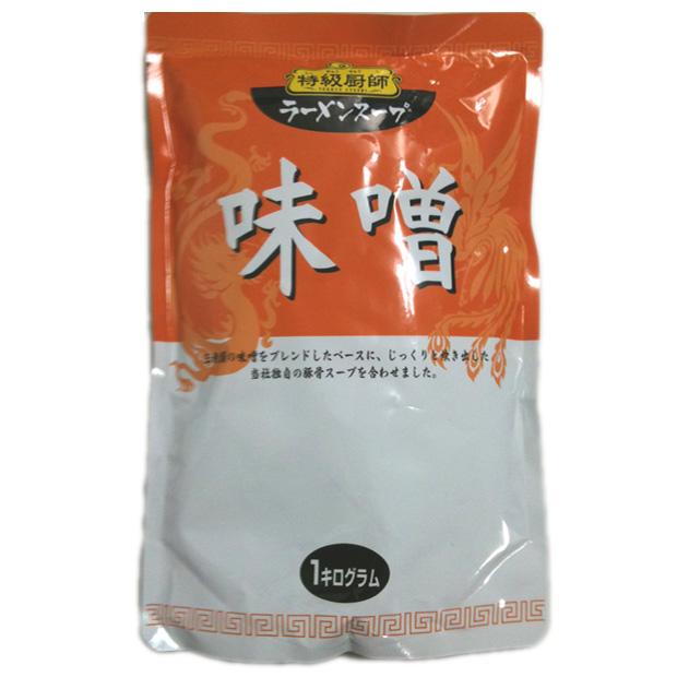 丸善) 特級厨師味噌ラーメンスープ 1kg