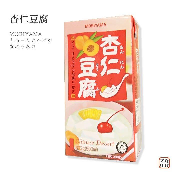 守山乳業)杏仁豆腐 500ml (537g)