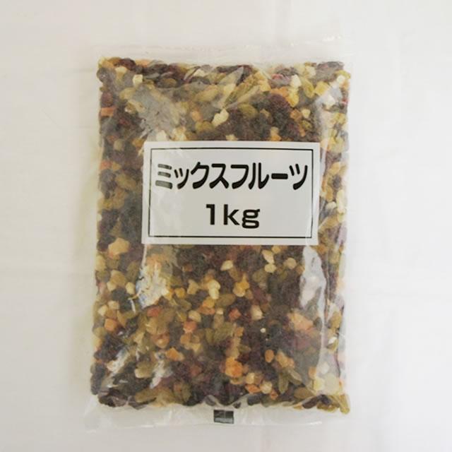 正栄 ドライフルーツミックス 1kg 袋