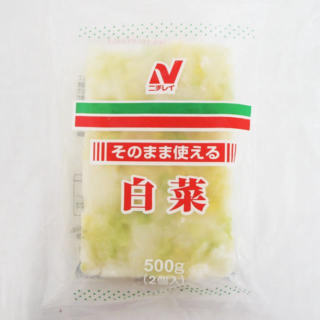 ニチレイ そのまま使える白菜 冷凍 500g