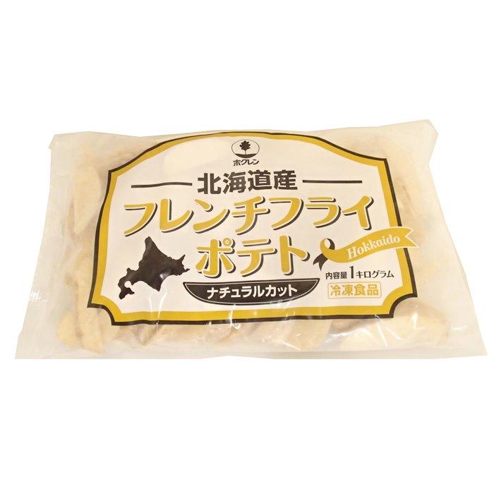 ホクレン 北海道産 ナチュラルカットポテト 冷凍 1kg