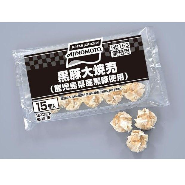 味の素) 黒豚大焼売(シュウマイ) 約28g*15個入り 420g