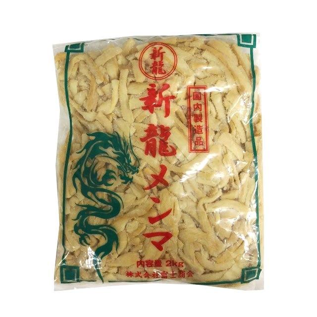 富士商会) 中国 細切りメンマ (塩蔵) 2kg