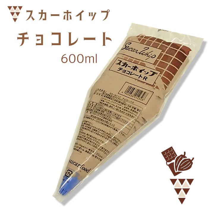 スカーホイップ チョコレート