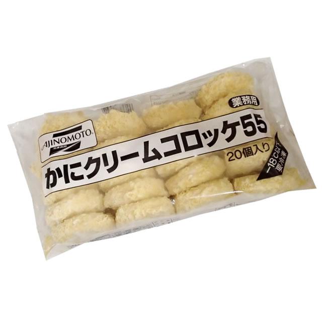 味の素) カニクリーム コロッケ 55g*20個入り