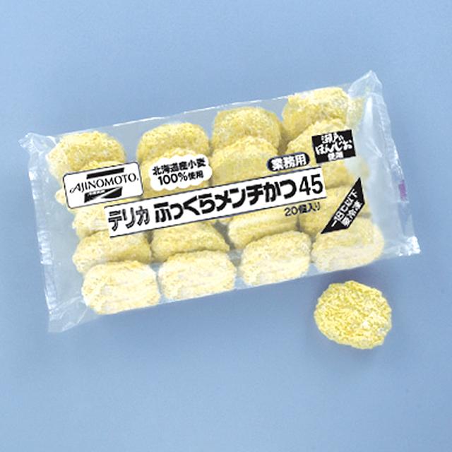 味の素)ふっくらメンチカツ 45g*20個入り