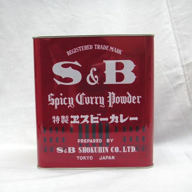 SB) カレー粉  2kg