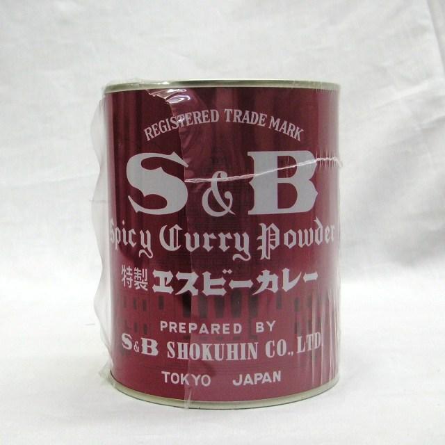 SB) カレー粉 400g