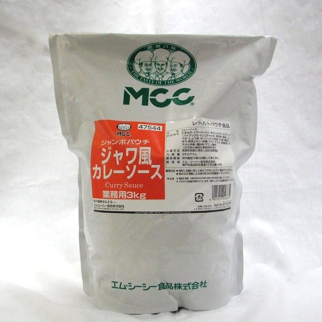 MCC) ジャワ風カレーソース  3kg