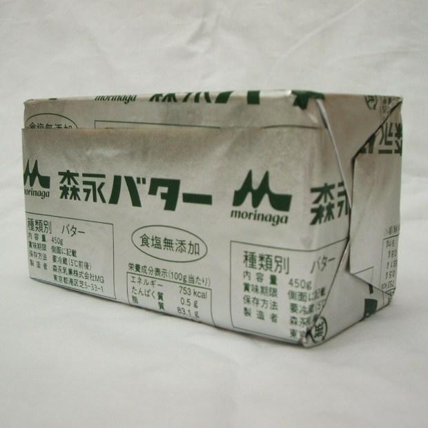 業務用 無塩バター  450g