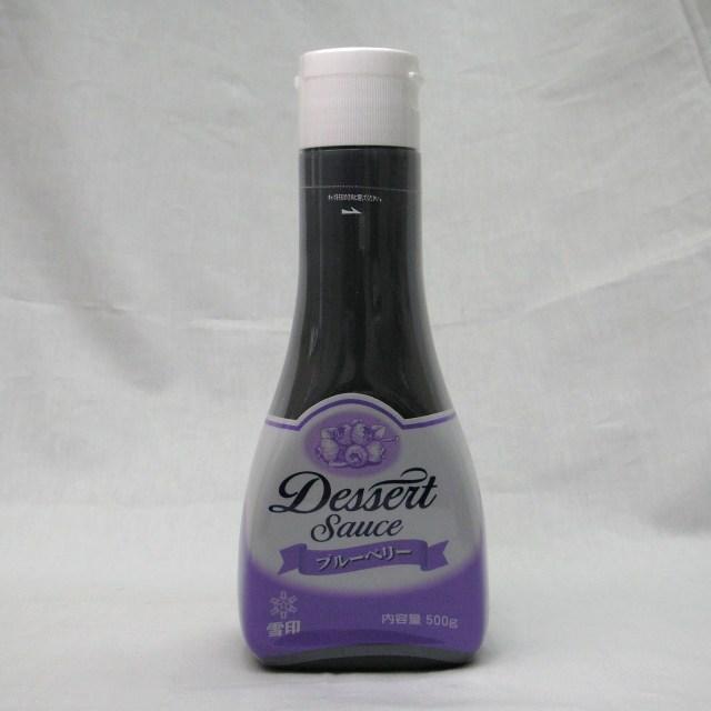 雪印)デザートソース ブルーベリー 500g