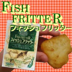 ハインツ日本) フィッシュフリッター 1kg