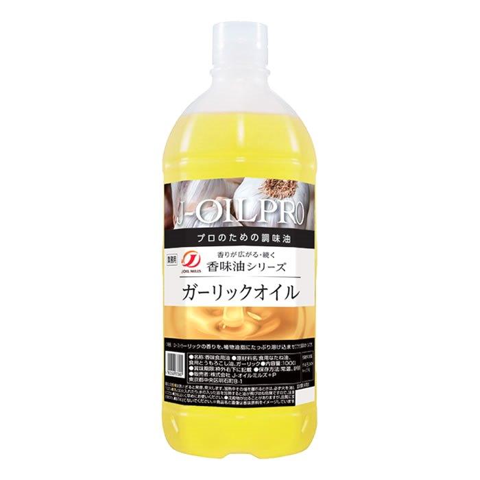 J-オイルミルズ)プロのための調味油 ガーリックオイル1kg