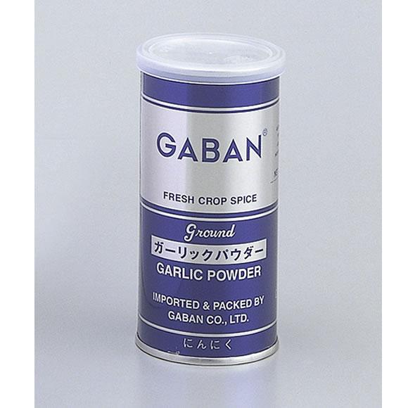 スパイスメーカー GABAN! ギャバン)ガーリック パウダー 400g