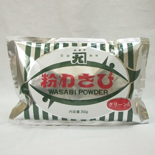 カネク) 粉わさび グリーン 350g