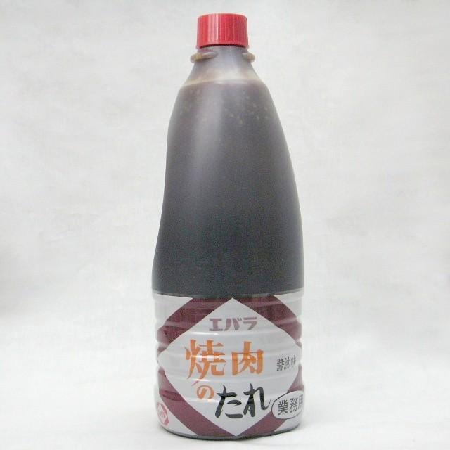 エバラ)業務用 焼肉のたれ 醤油味  1.6kg
