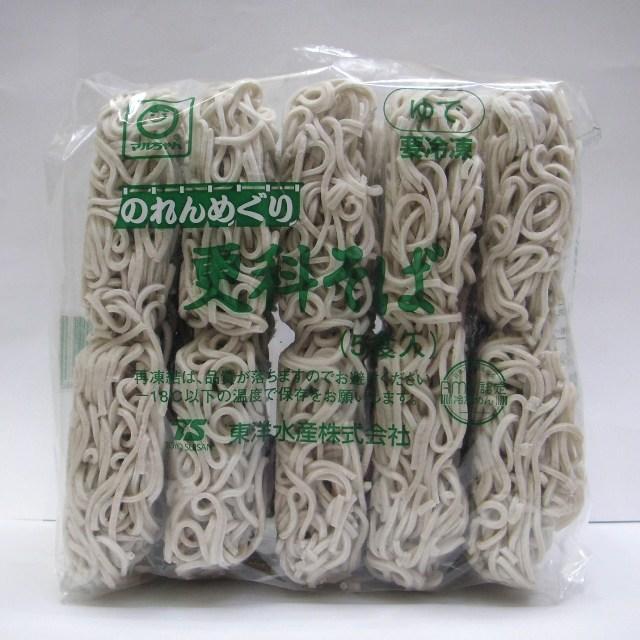 東洋水産)冷凍 のれんめぐり更科そば  200g*5食