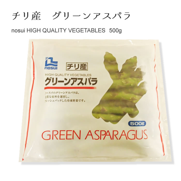 ノースイ) グリーンアスパラMサイズ 500g