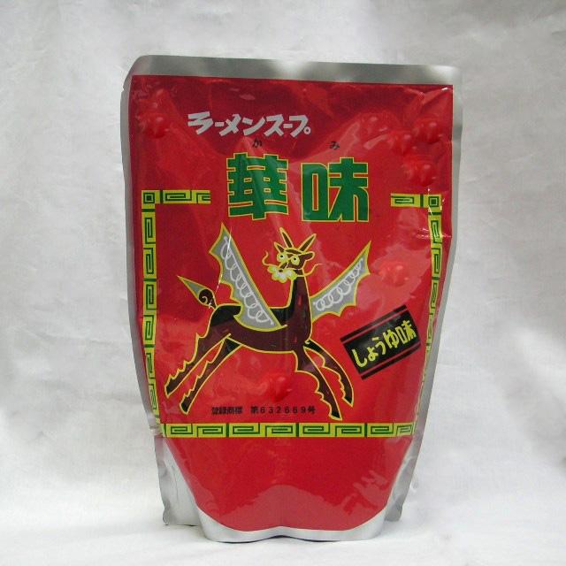 ベル)ラーメンスープ 華味 しょうゆ味 3kg