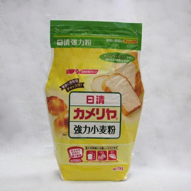 日清)カメリヤ 強力小麦粉  1kg