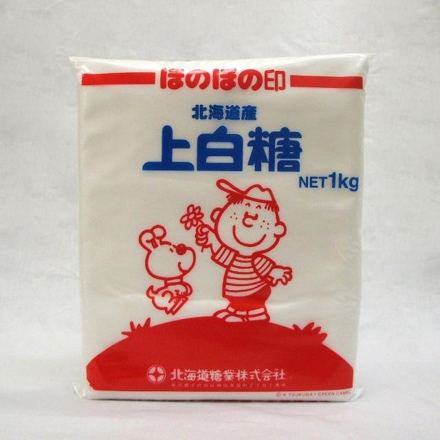 ほのぼの印)上白糖  1kg