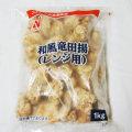 ニチレイ) 和風竜田揚(レンジ用) 1kg