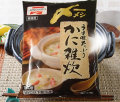 (国産米)味の素 GP263 うま味たっぷりかに雑炊150g