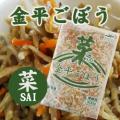 マルハニチロ食品) 金平ごぼう (きんぴらごぼう )500g