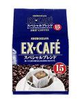 ウエシマ)ドリップコーヒー スペシャルブレンド 7g×15P