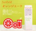 三田 オレンジエード 1L