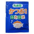丸美屋) ふりかけ かつお風味 2.5g*40食