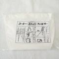 ドリップコーヒー用 布フィルター 10人用 (ヤグラ用)