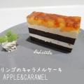 フレック) リンゴのキャラメルケーキ  6個入り (480g)