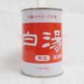 業務用 白湯スープ 無塩 4号缶 400g