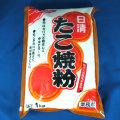 鰹だしの風味が豊か! 日清) たこ焼粉 1kg