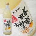 キッコーマン 蜂蜜柚子酢 500ML ビン