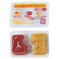 QP) トマト&あらびきマスタード(ディスペンパック) 8g×20個入り