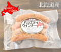 札幌バルナバハム 北海道産バラエティウインナー4種 100g