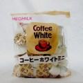 メグミルク)業務用 コーヒーホワイト 5ml*50個入り ミルク ポーションタイプ!