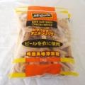 日本マッケイン)ビアバッター オニオンリング 1kg