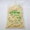 北海道産!マルハニチロ)フレンチフライポテト ストレートカット 1kg